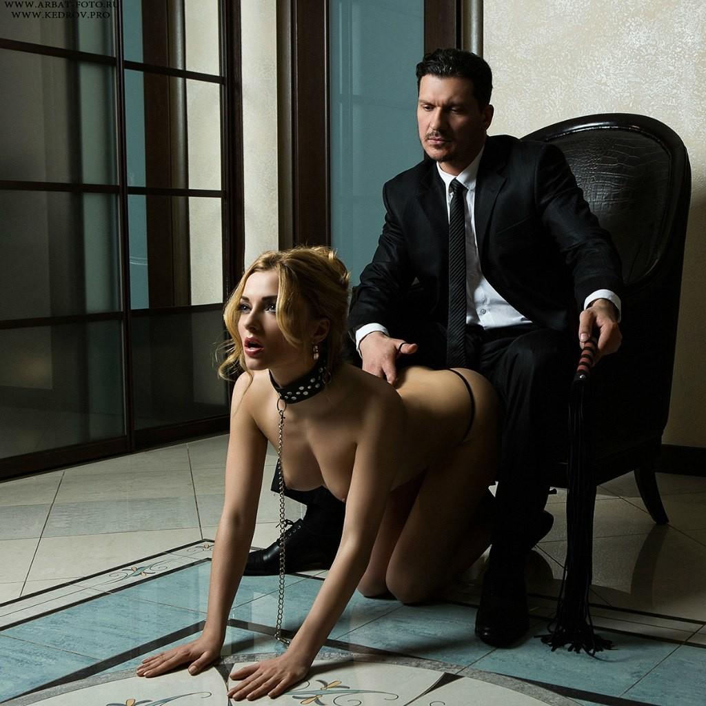 Господин и рабыня что это